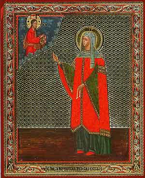 Икона Праведная Иулиания Лазаревская: svyto.ru/uliana.html